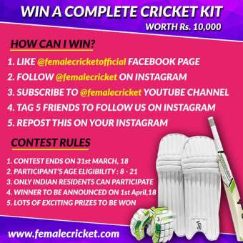 Win a Complete Cricket Kit - Contest Rules and Regulations