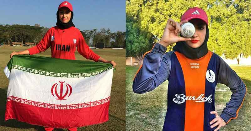 Fariba Heidari - Iran Women's National Player and ACC Level 2 Coach