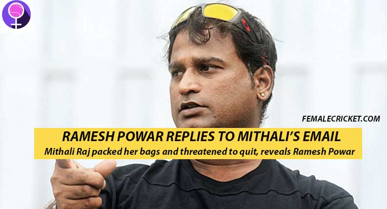 Coach Ramesh Powar tells BCCI that Mithali Raj was aloof and difficult to handle - Powar's reply to Mithali's Email