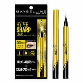 Maybelline Hyper Sharp Eyeliner-  12 Best Eyeliners in India 2020 Update
