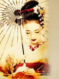 japoneza