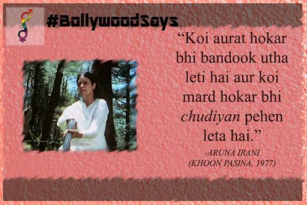 Bollywood Says 5