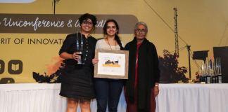 manthan award