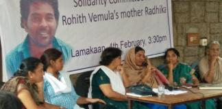 Statement of Solidarity for Rohith Vemula's Mother Radhika Vemula