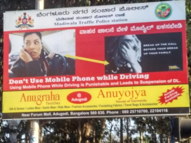 Poster reads: Break up the call before you break up your family.