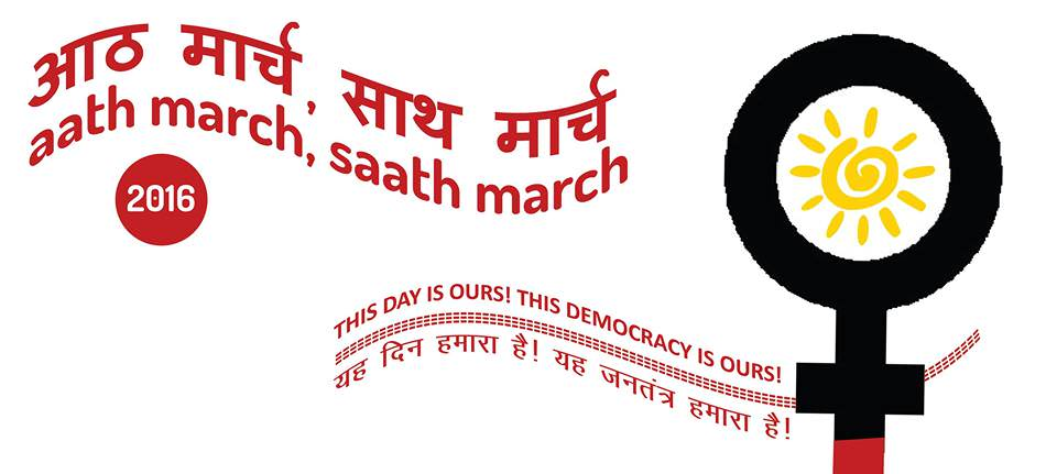 Aath March Saath March: International Women's Day 2016 Parchi