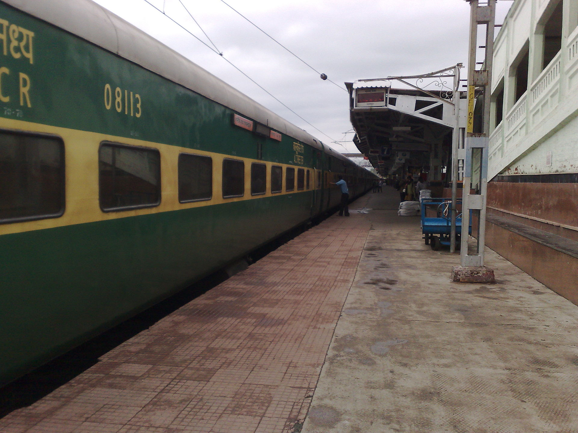 The Plight Of A Person with Disability In The Gareeb Rath Train
