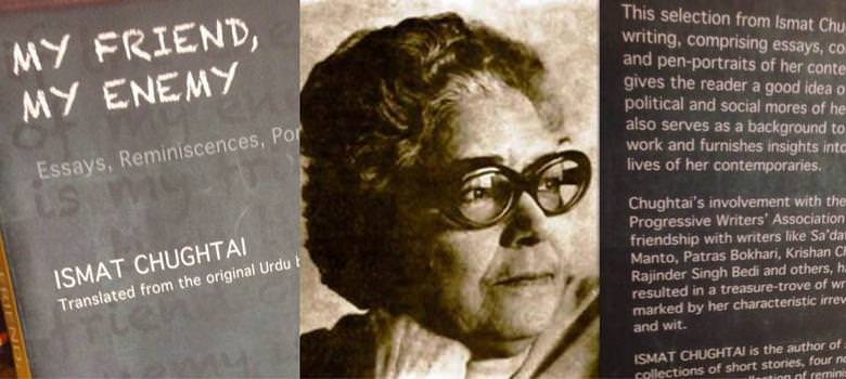 Essay: Remembering Ismat Chughtai – A Feminist Literary Icon