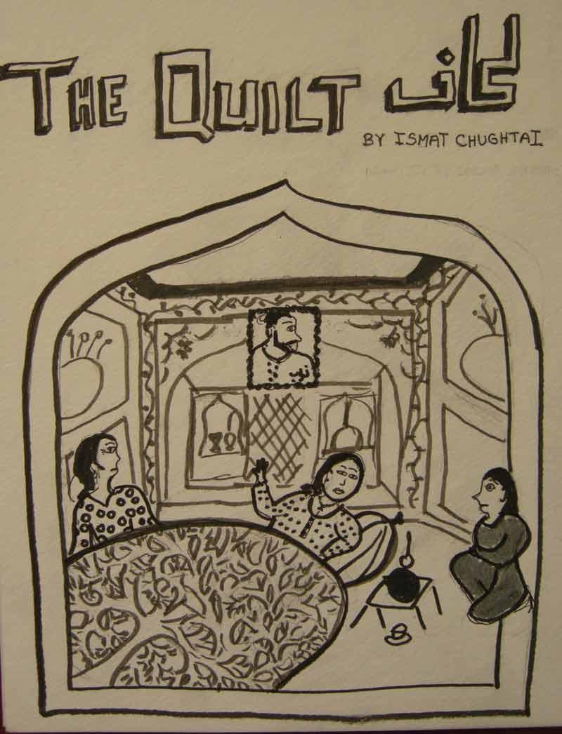 Lihaf Novel In Urdu Pdf