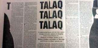 Why Is All India Muslim Personal Law Board's Defense Of Triple Talaq Very Problematic?