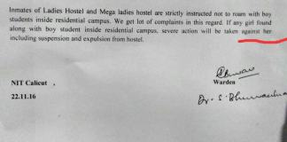More Hostel Curfews And Campus Sexism At NIT Calicut