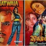 Bollywood Movie Posters: Himmatwala and Naseeb