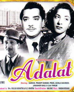 Adalat - Bollywood Movie Poster