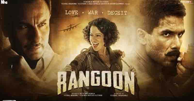 download film 5 Rangoon