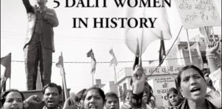 Watch: 5 Dalit Women In History   #DalitHistoryMonth