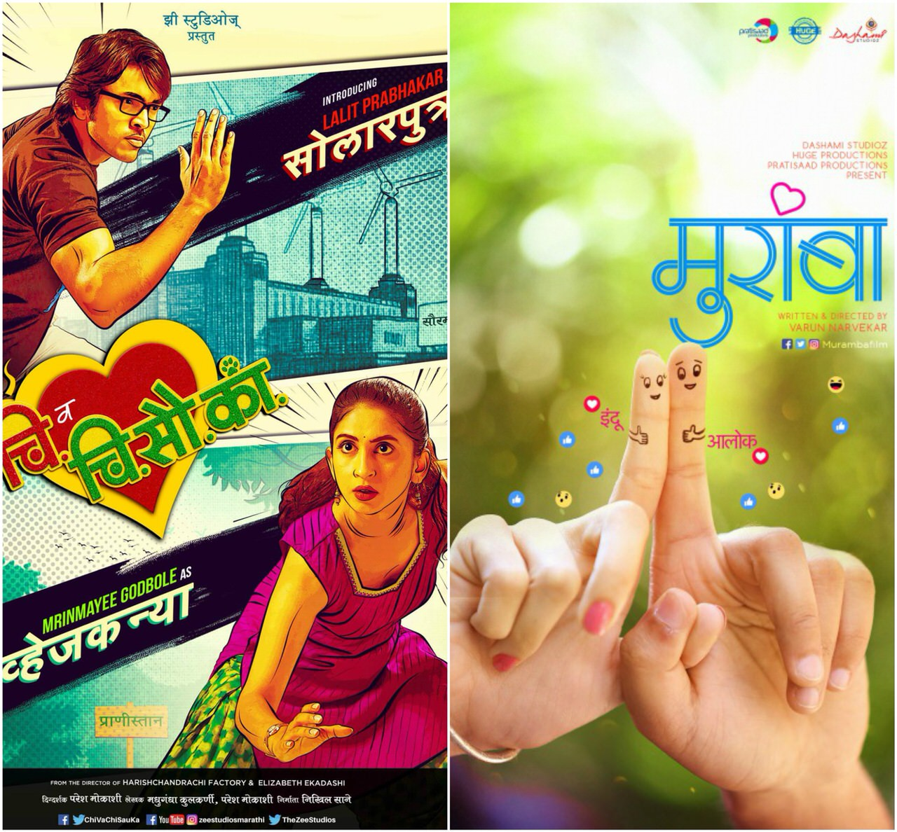 New Marathi Cinema Can Afford Modern Heroines, But Not Feminist Ones