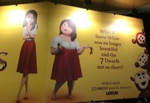 Fat Shaming Is The Easiest Trope For Advertisers To Fall Back On