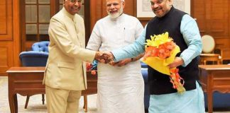 ram nath kovind with amit shah and narendra modi