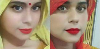 Muslim Transgender