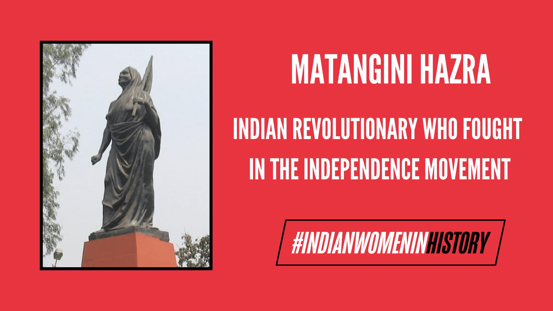 Matangini Hazra And Her Sacrifice For India's Freedom | #IndianWomenInHistory