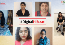 Watch: How Do Young Women Experience The Internet? | #DigitalHifazat