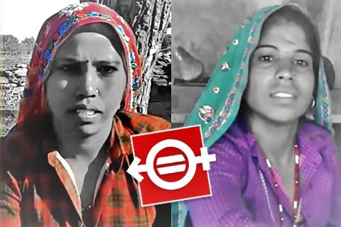 Sarpanch Pati: The Roadblock To Women's Political Participation