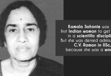 Kamala Sohonie: First Indian Woman To Get A PhD In Science | #IndianWomenInHistory
