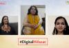 Watch: How Do Women With Disabilities Experience The Internet? | #DigitalHifazat