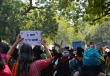 Aath March Saath March: International Women's Day 2018 Statement