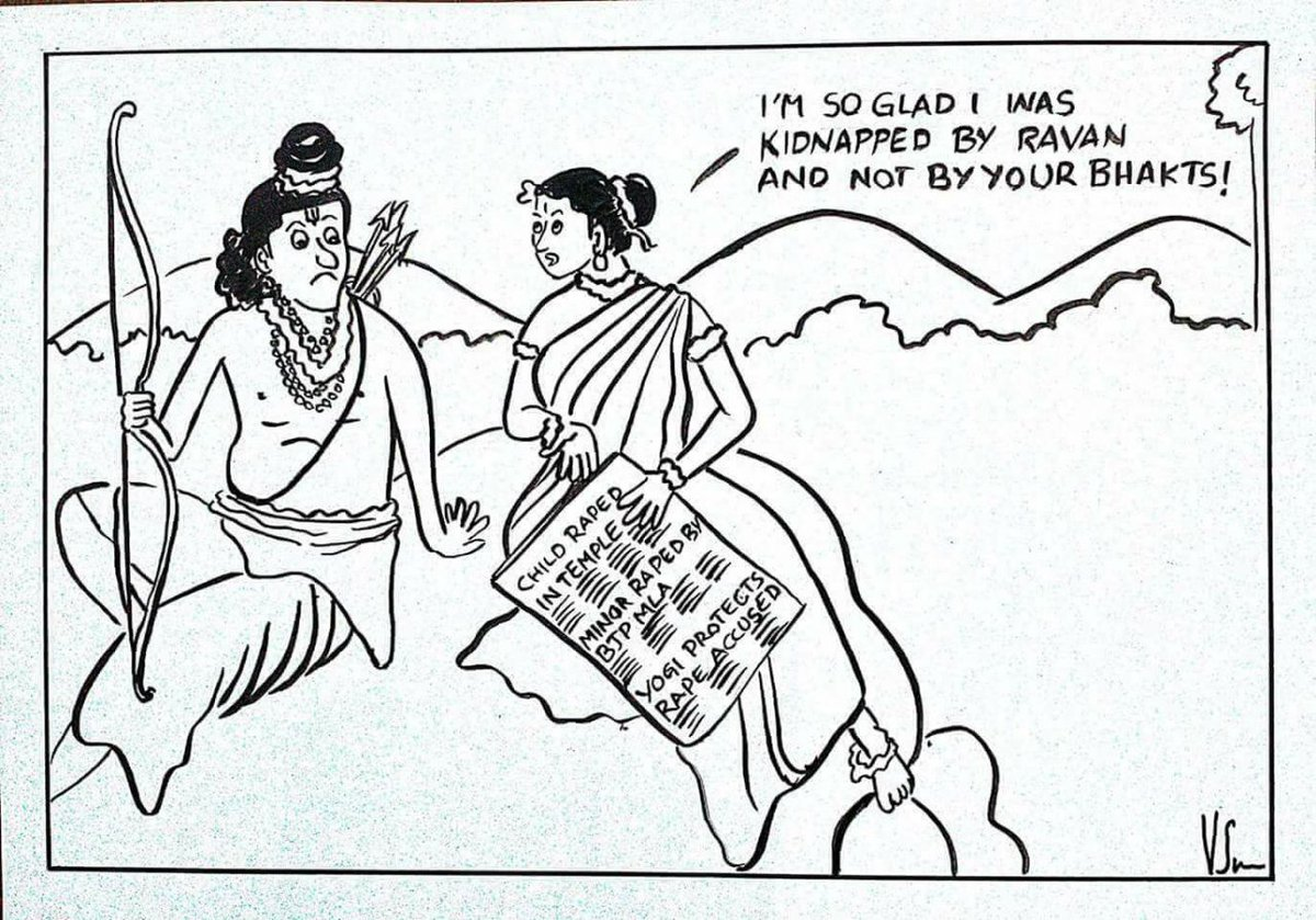 The Fir Against Cartoonist Swathi Vadlamudi Should Make Us All Angry