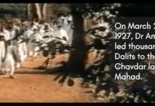 Watch: Remembering The Mahad Satyagraha | Feminism In India