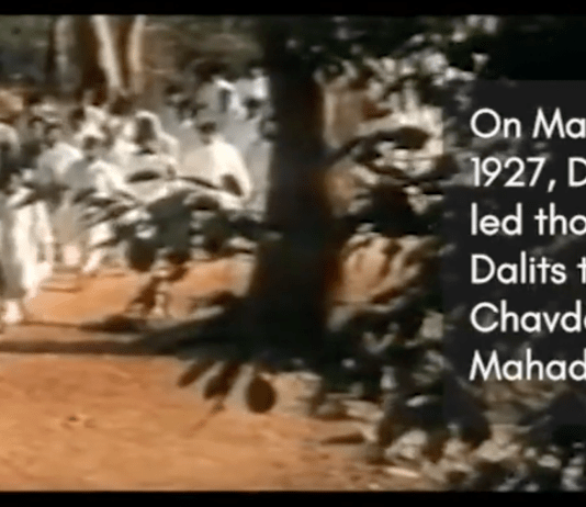 Watch: Remembering The Mahad Satyagraha | Feminism In India