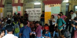 One Test To Judge Them All: Why Jadavpur University Entrances Matter