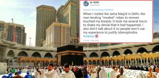 #MosqueMeToo: Muslim Women And The #MeToo Moment | Feminism In India