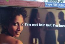 Colourism In India: Dark Is Not A Dirty Word