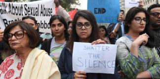 सिविल सोसाइटी की बंद आँखों का नतीजा है मुजफ्फरपुर की घटना