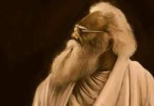 Periyar E V Ramasamy: A True Leader Of The Downtrodden