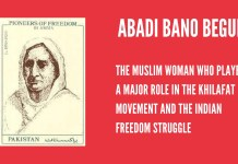 Abadi Bano Begum A.K.A Bi Amma: The Burqa Clad Freedom Fighter | #IndianWomenInHistory