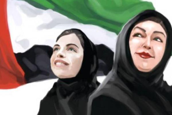 Emirati Women's Journey To Empowerment In The UAE