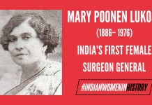 Mary Poonen Lukose: A Physician And Pioneering Figure | #IndianWomenInHistory