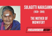 Sulagitti Narasamma: The Radical Mother of all | #IndianWomeninHistory
