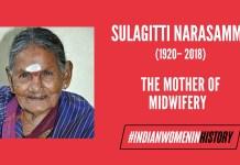 Sulagitti Narasamma: The Radical Mother of all | #IndianWomeninHistory