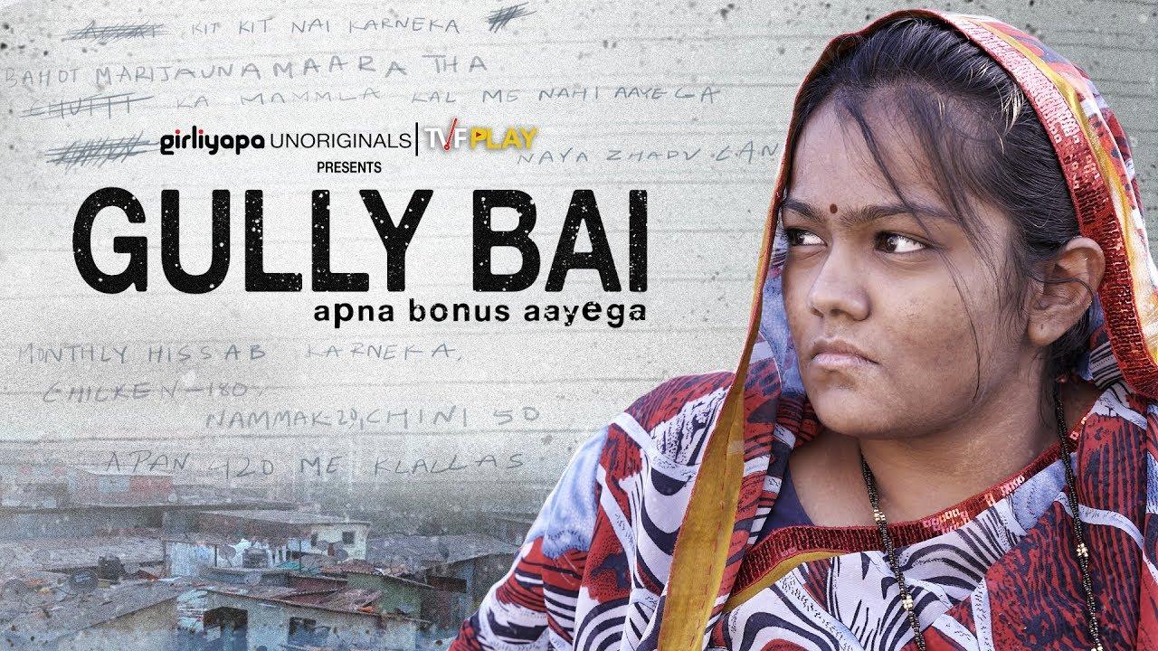 Gully Bai: The Asli Labour Class And Casteism