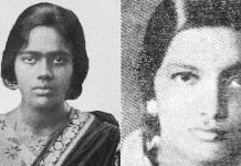 The Women Warriors of the Chittagong Armoury Raid | #IndianWomenInHistory