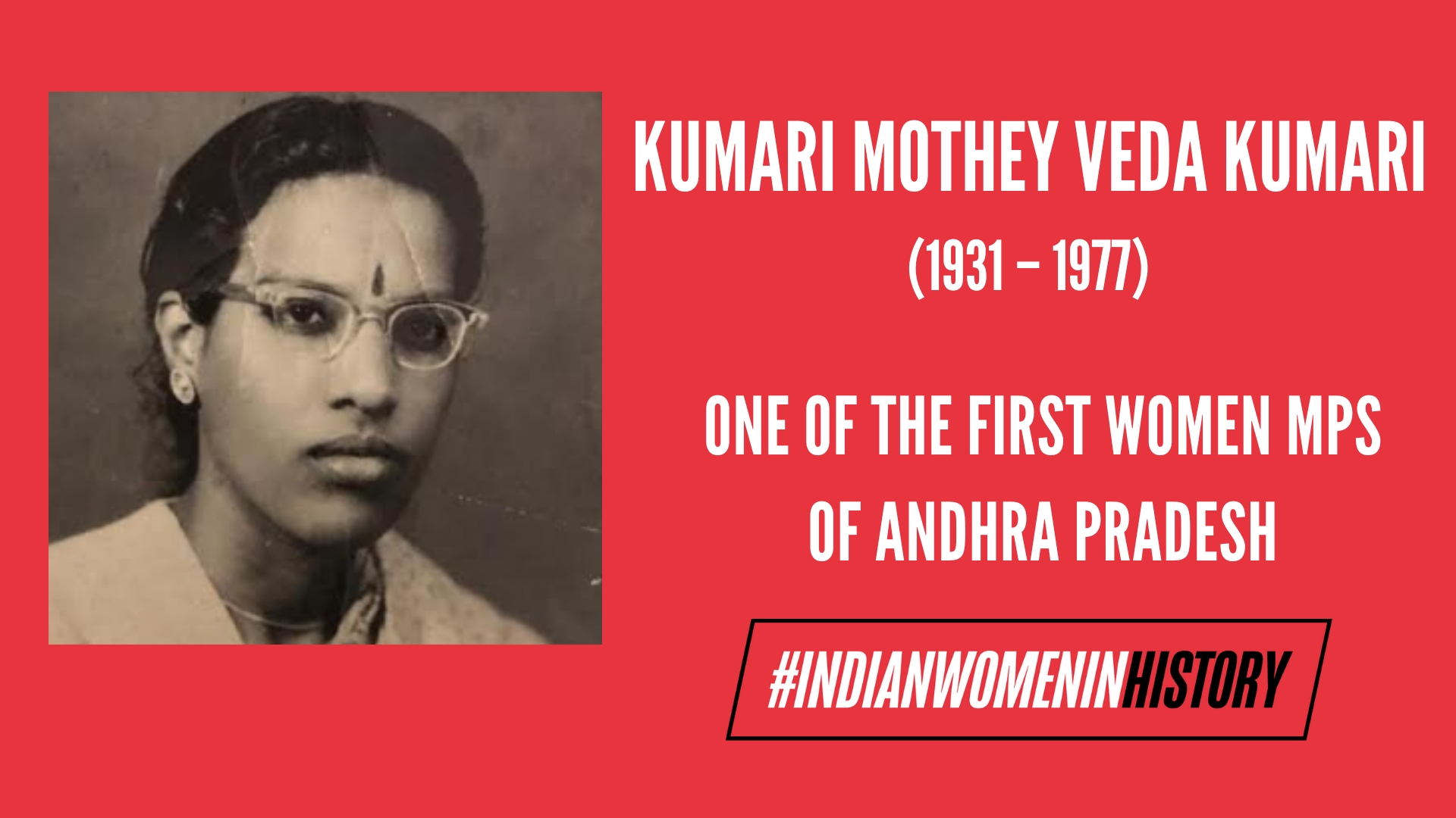 Kumari Mothey Veda Kumari: One Of The First Women MPs Of Andhra Pradesh