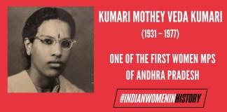 Kumari Mothey Veda Kumari: One Of The First Women MPs Of Andhra Pradesh