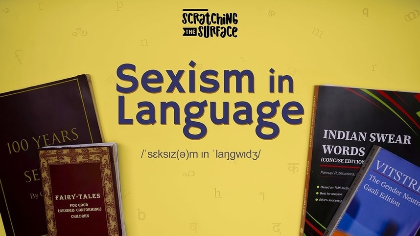 Scratching The Surface: Let's Talk About Sexism In Our Language
