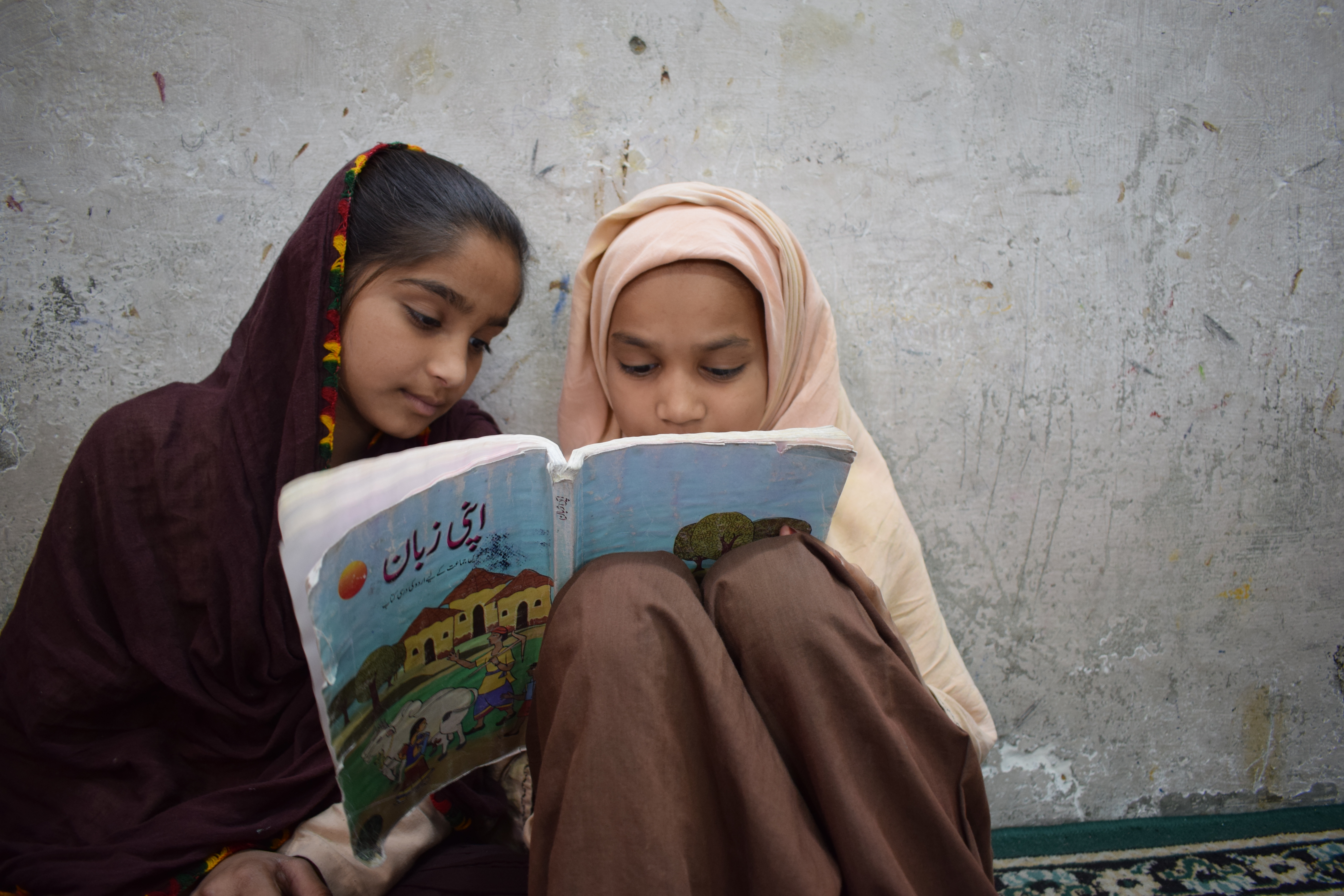 Girls Inside The Madrassa: Confinement Under The Burden Of Morality