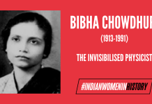 Bibha Chowdhuri: The Invisibilised Physicist| #IndianWomenInHistory