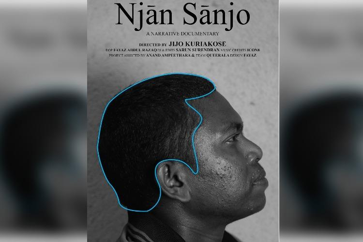 Nján Sánjo Review: The Life And Thoughts Of A Trans Man